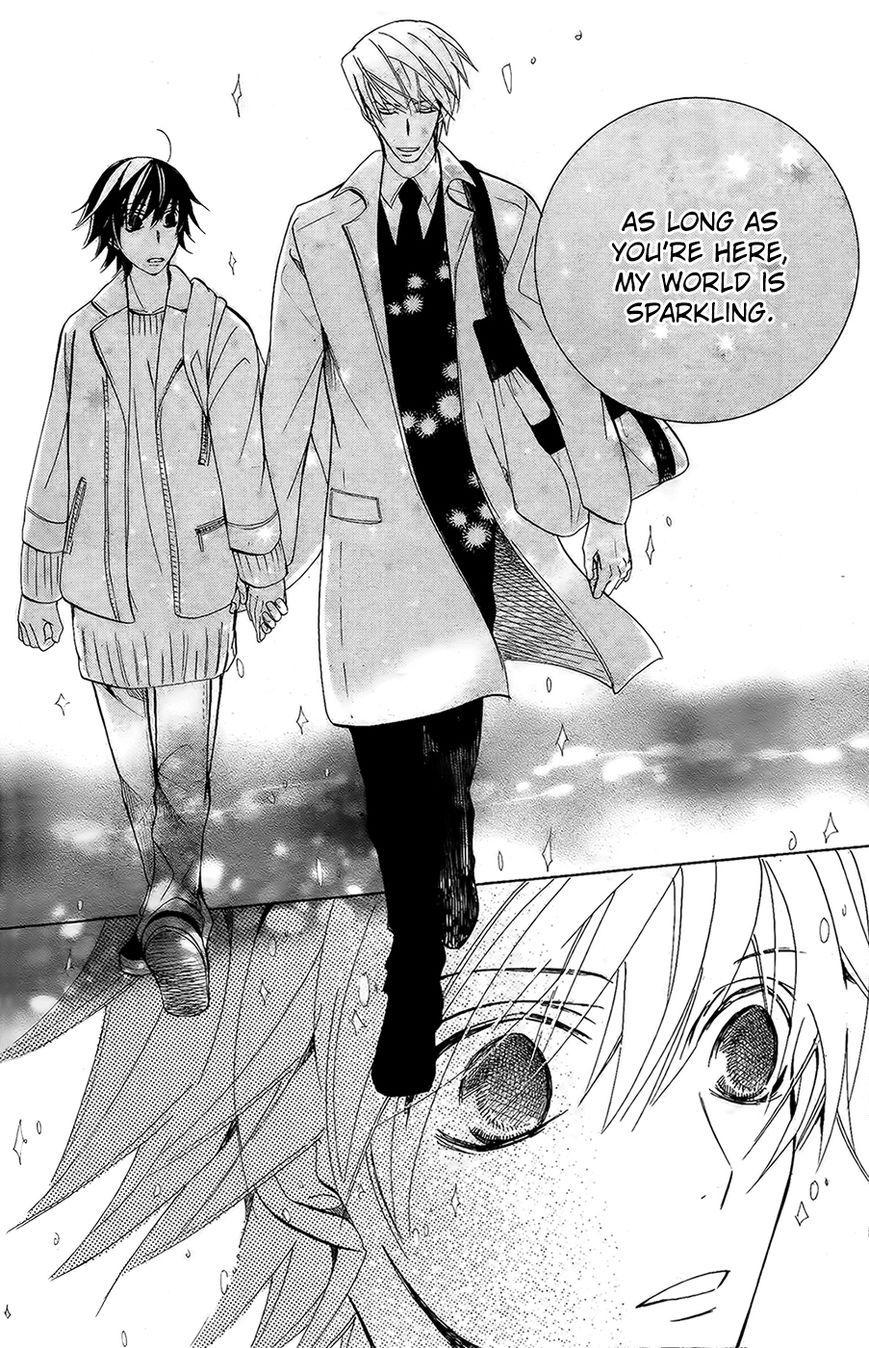 Junjou Egoist Manga | www.imgkid.com - The Image Kid Has It!