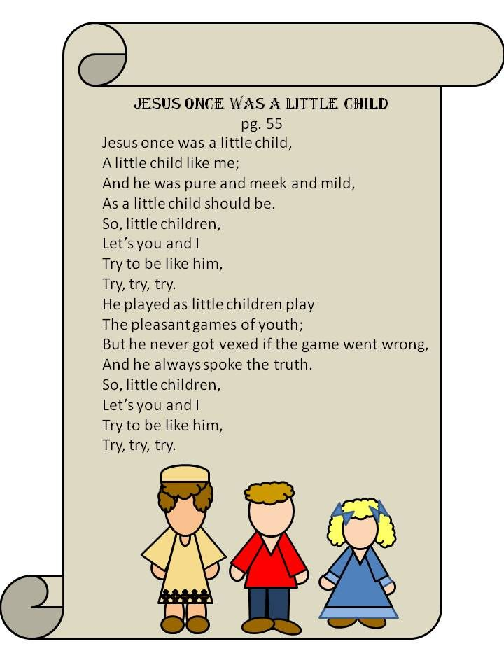Jesus Once Was A Little Child Song Activity Handout Kids Songs