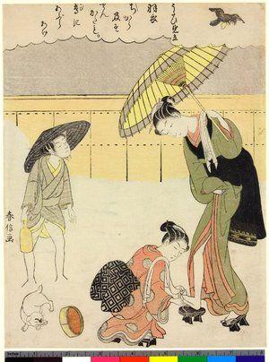Suzuki Harunobu: Furyu utai mitate - Hagoromo - British Museum