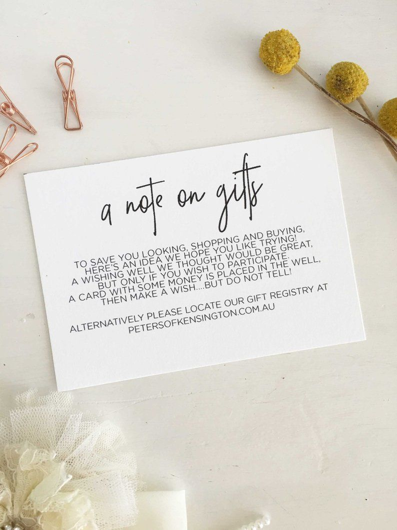 A Note On Gifts Wishing Well Card Wedding Invitations Engagement Invitations Modern Wedding