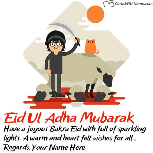 eid ul adha mubarak card with name greetings  eid ul adha