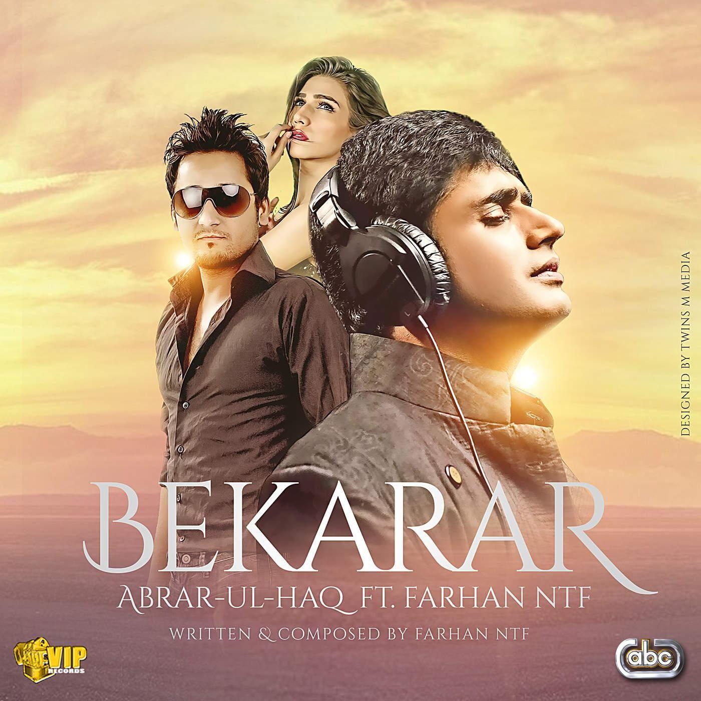 Abrar Ul Haq Songs Listen Online Mp3 Song Songs News Songs