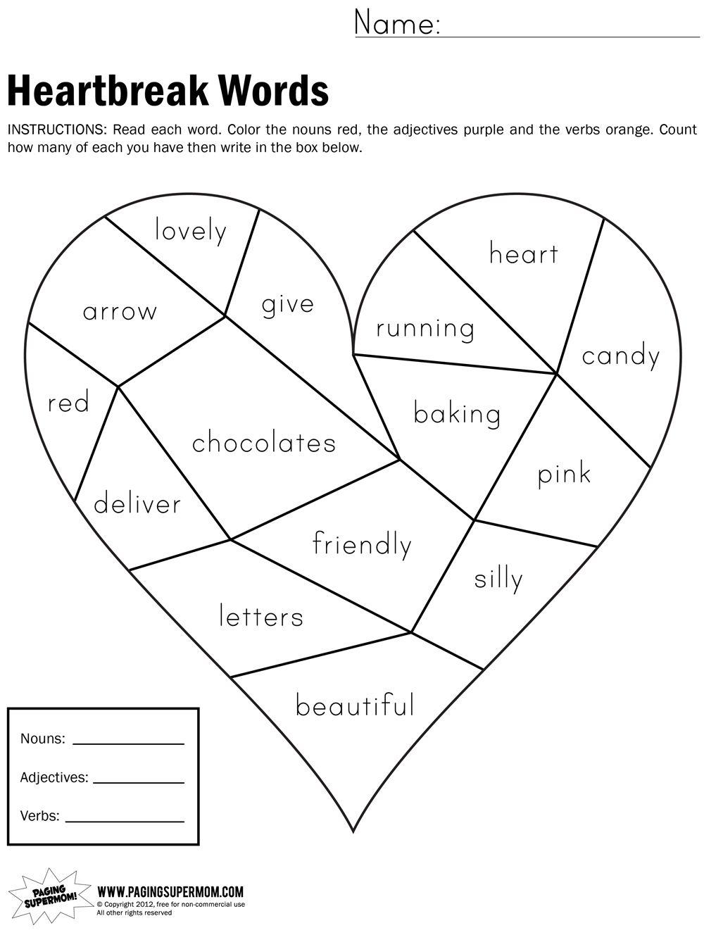 Heartbreak Words Free Printable Worksheet Paging Supermom Color Worksheets Math Coloring Worksheets Valentine Worksheets