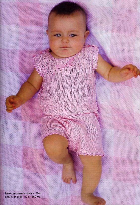 костюмчик для малыша от 3 до 6 месяцев описание вязание малышам
