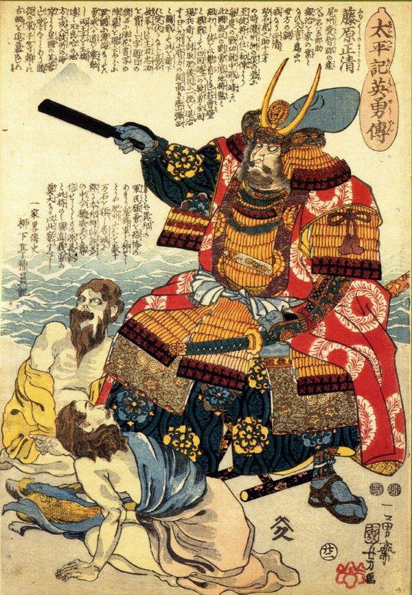 Traditional Japanese Samurai Art | traditional japanese ...