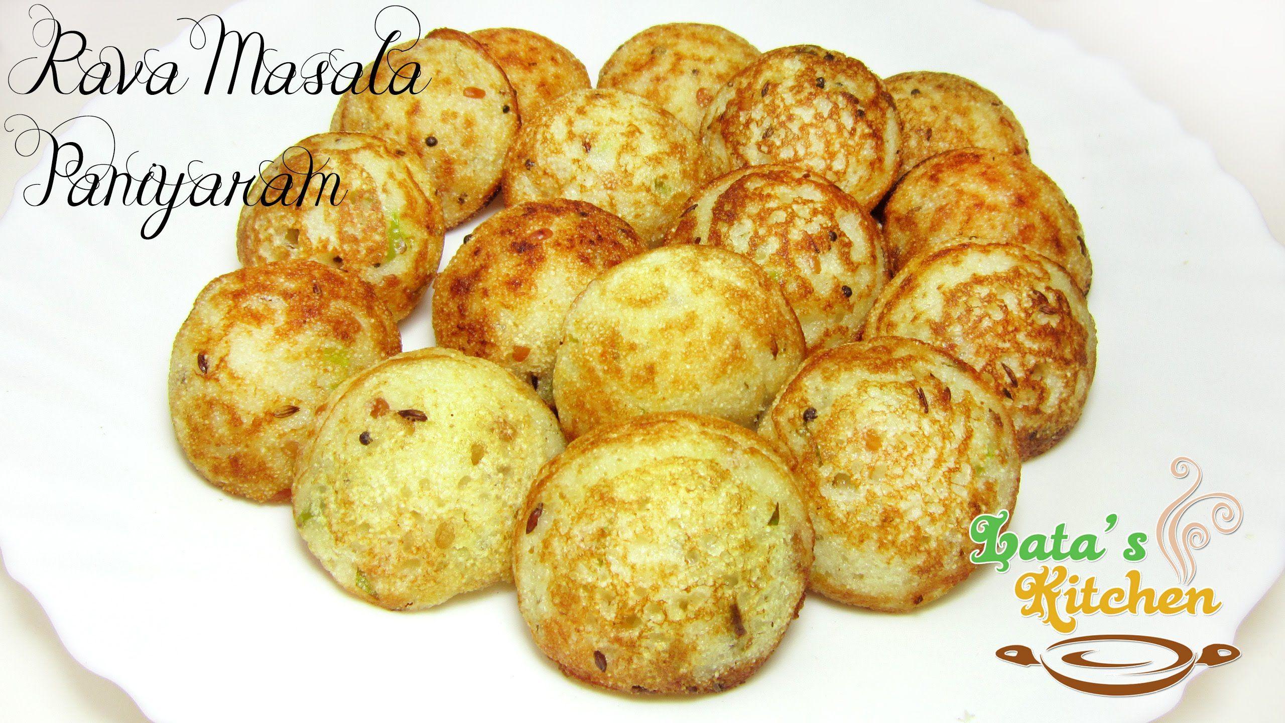Paniyaram appe rava masala paniyaram indian vegetarian recipe paniyaram appe rava masala paniyaram indian vegetarian recipe in hindi with english subtitles forumfinder Image collections