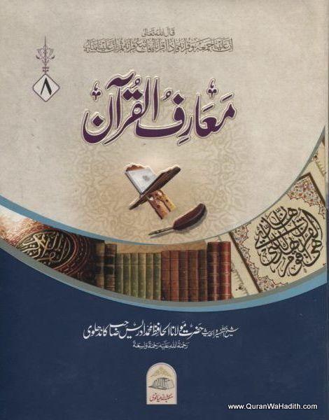 Maariful Quran In Urdu Pdf