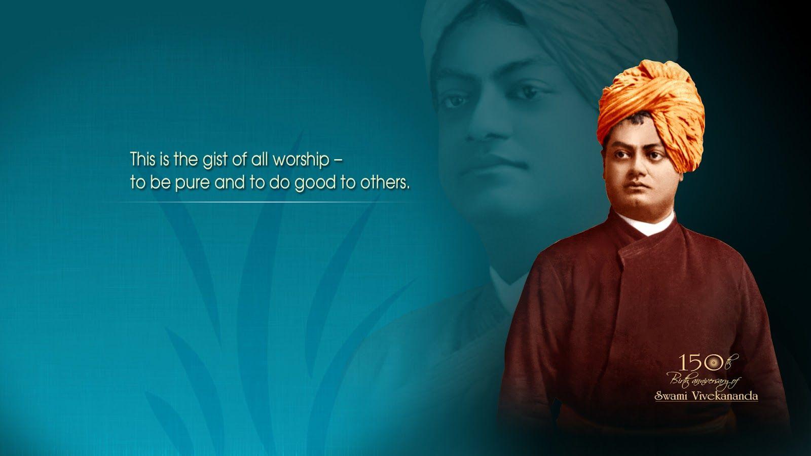Kannada Love Quotes Wallpapers 1366x768 Swami Vivekananda Hd Wallpapers Download