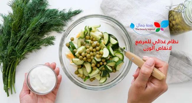 نظام غذائي للمرضع لانقاص الوزن ما هي الاطعمة المسموحة وكيف يمكن عمل ذلك Sehajmal Food Vegetables Sprouts
