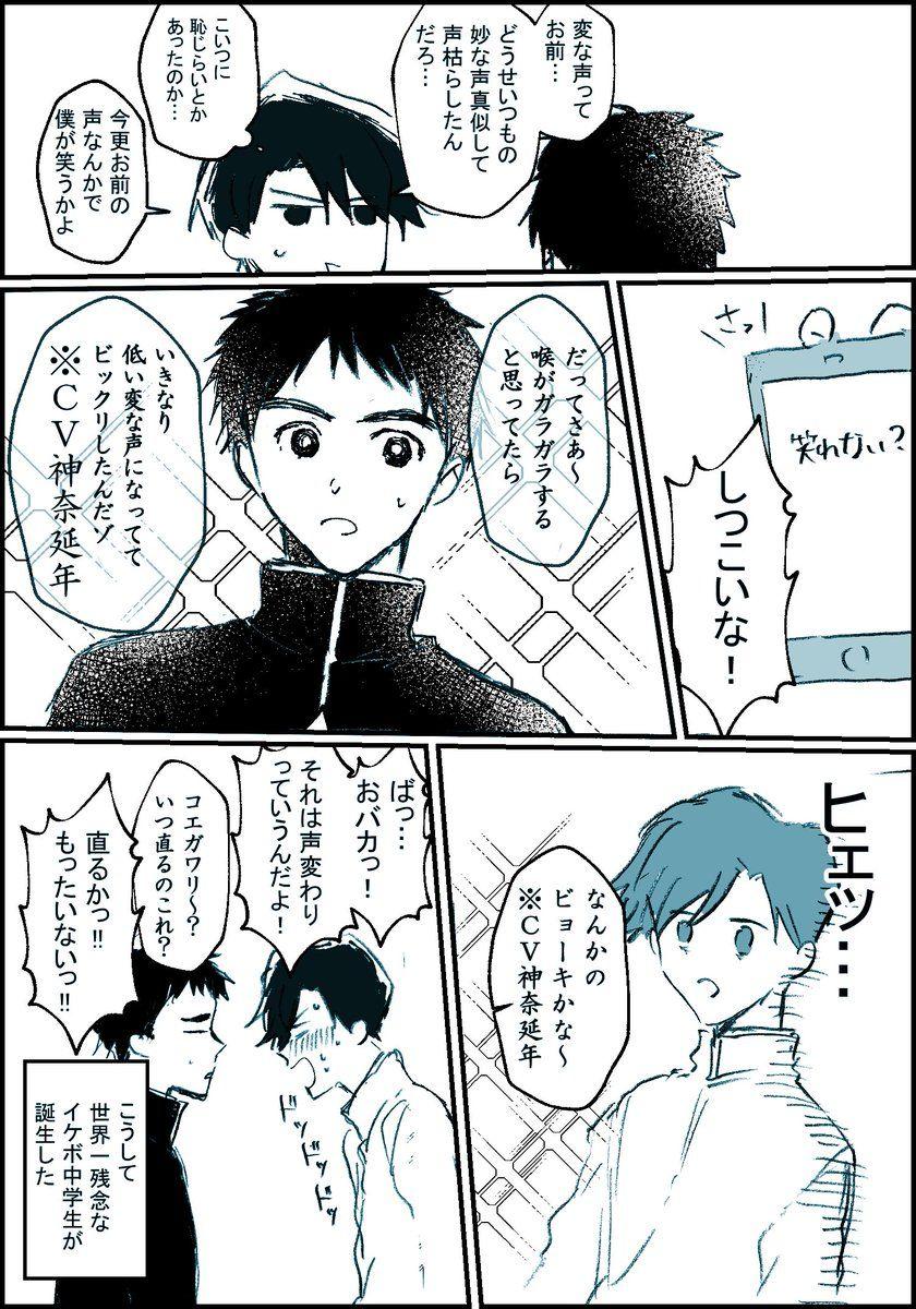 コモルくん usomonkun さんの漫画 368作目 ツイコミ 仮 漫画 しんちゃん イラスト クレヨンしんちゃん