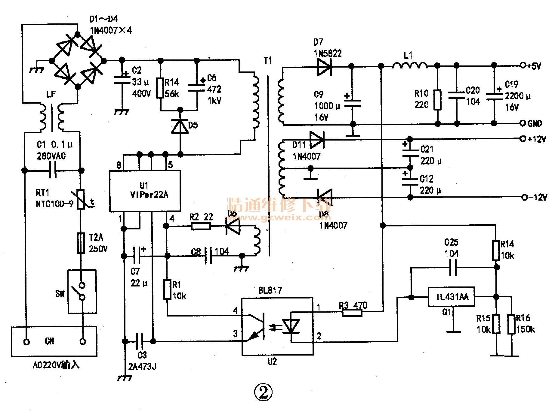 Hd321 Recipes To Cook In 2018 Pinterest 5v 10a 50w Offline Switching Power Supply Circuit Diagram