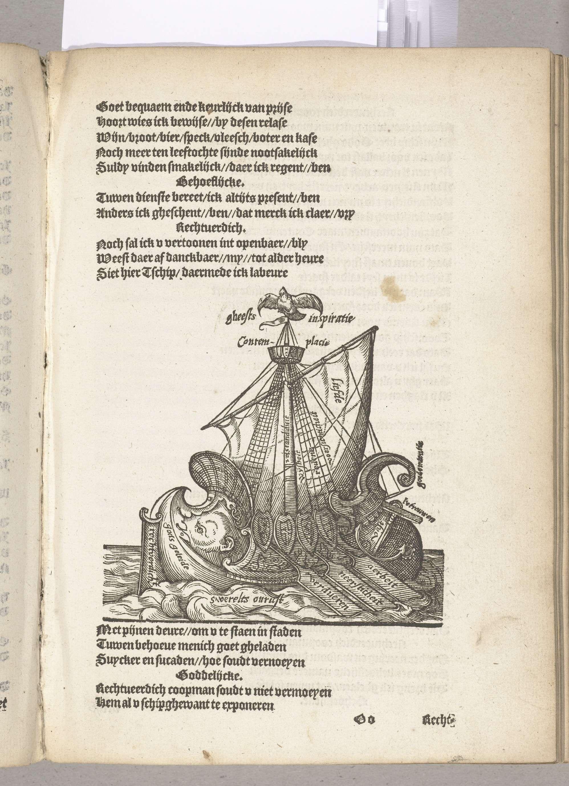 Anonymous | Blazoen van De Goudbloem (Vilvoorde), 1561, Anonymous, 1561 - 1562 | Blazoen van De Goudbloem, rederijkerskamer te Vilvoorde. Voor het Landjuweel van Antwerpen in 1561.