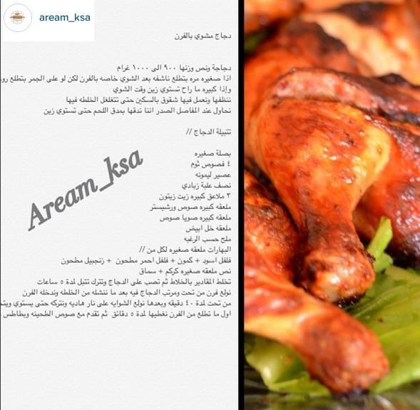 Aream Ksa Instagram دجاج مشوي بالفرن Food Vegetables Potatoes