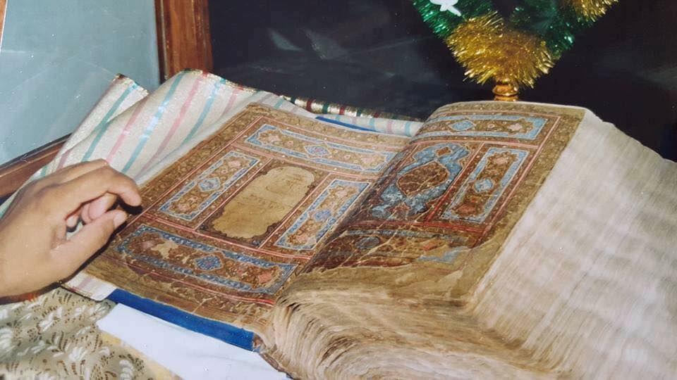 #DarshanKaroJi The Burhanpuri Bir, prepared by Guru Gobind Singh Ji himself! Share & Spread the divinity!