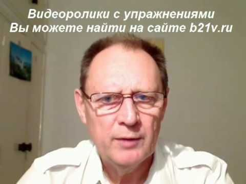История моей победы над гипертонией! – смотреть видео ...