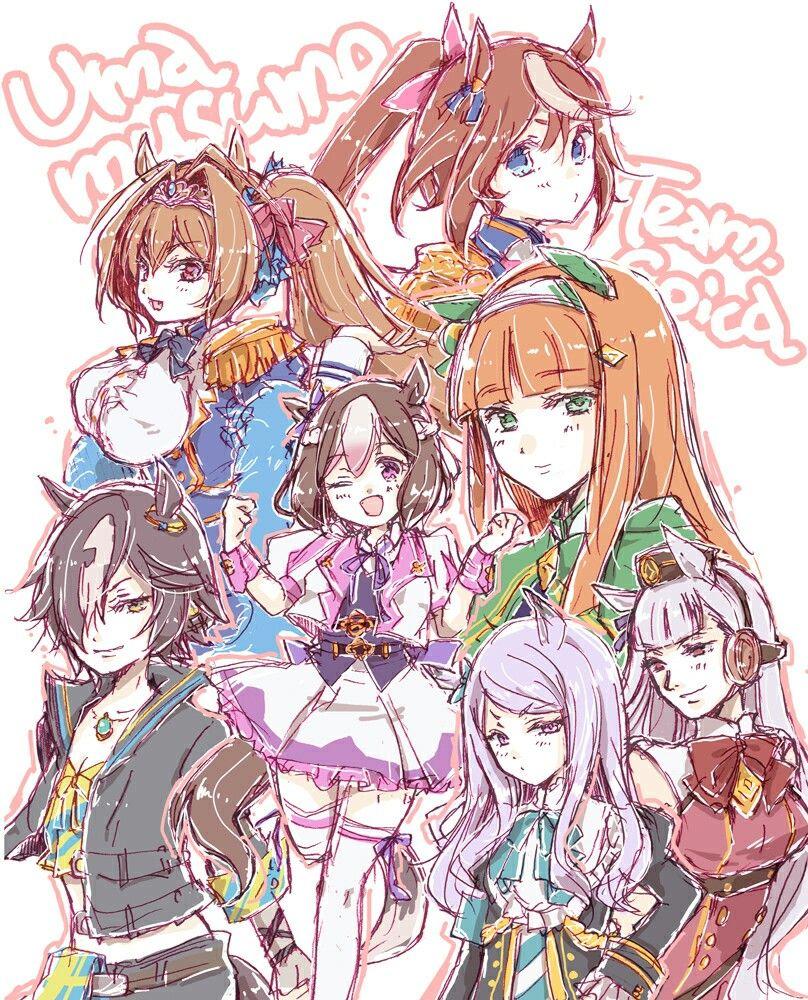 We Anime Uma Musume Pretty Derby Racing Girls おしゃれまとめの人気アイデア Pinterest Gwendolyn Mcdonald 2021 イラスト アニメ ダービー