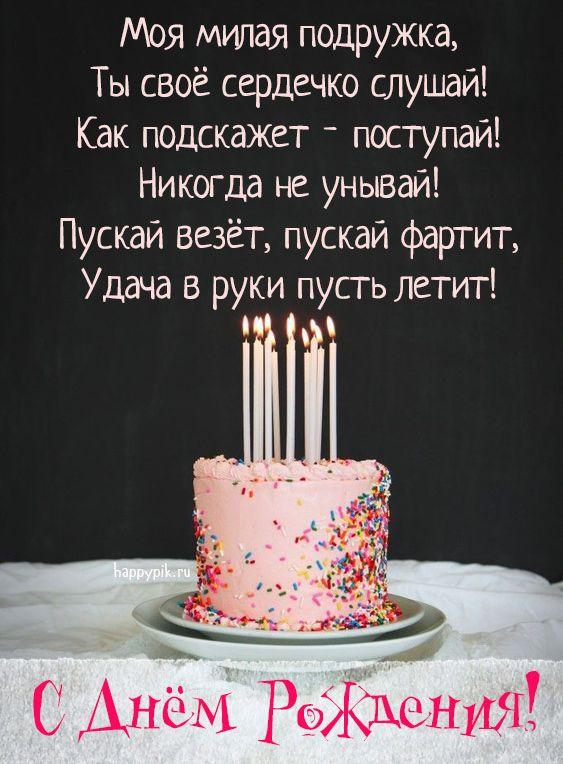 лучшие фразы поздравления с днем рождения шквал повредил