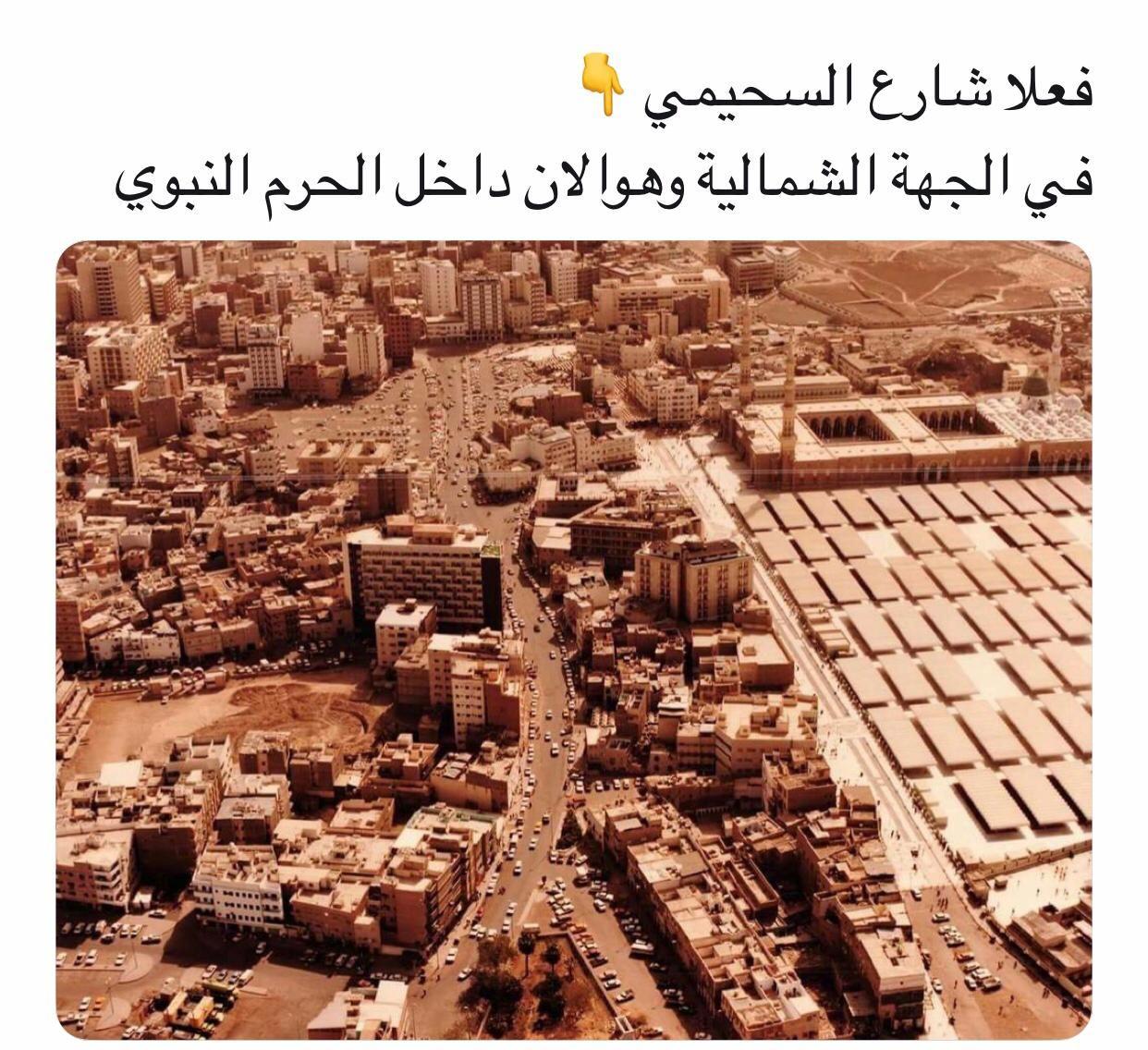 المدينة المنورة Al Masjid An Nabawi History Of Islam Masjid