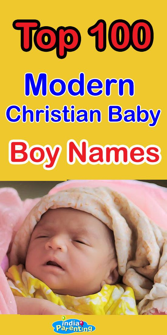 Top 100 Christian Baby Boy Names in 2020   Christian baby ...