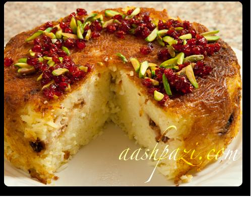 Best Persian Food Near Me