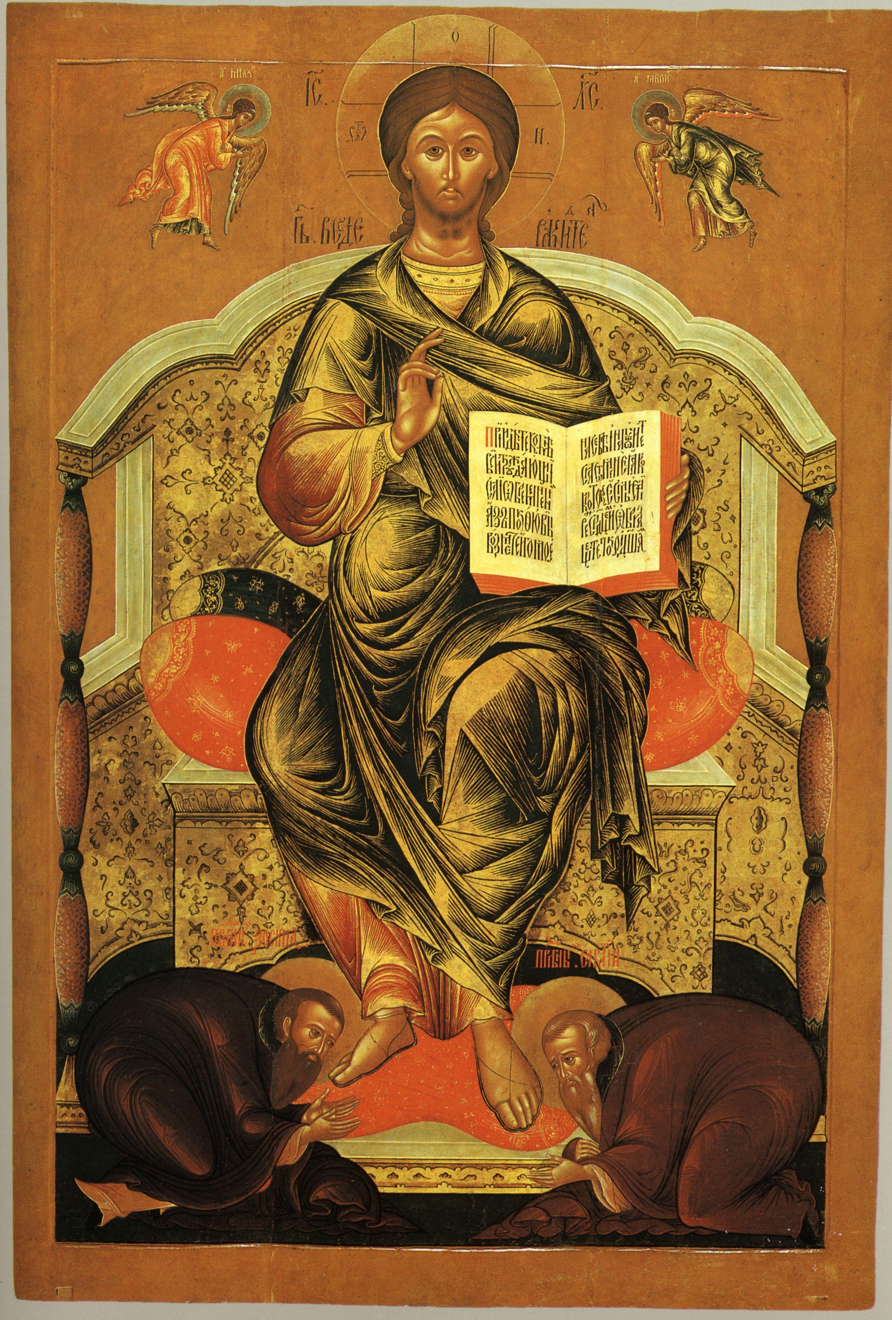 буду икона подаждь боже фото вниманию предлагается традиционный