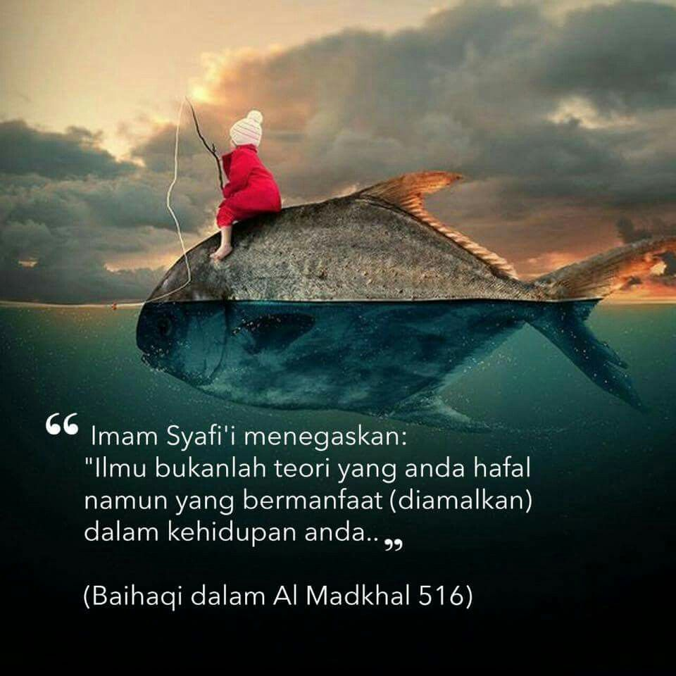 DP BBM Islami Quotes Pinterest