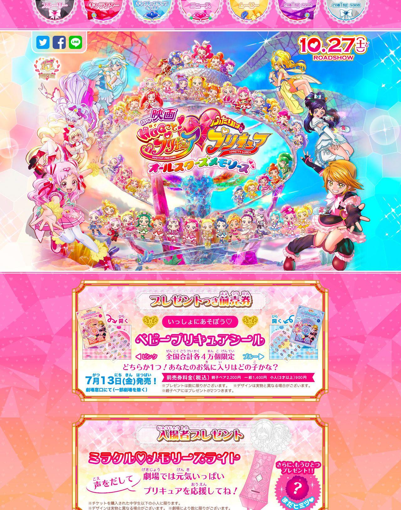 澳门赌场 首页 anime movies movie website anime
