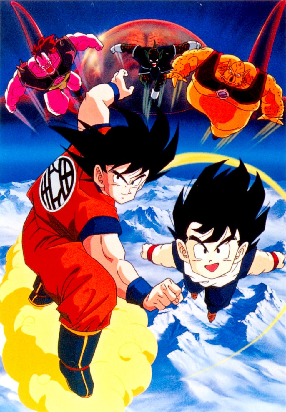 Gero Golden Boys goku and gohan in dbz: the world's strongest | anime, dragon