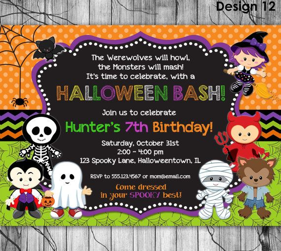 halloween birthday invitation printable por kidspartyprintables