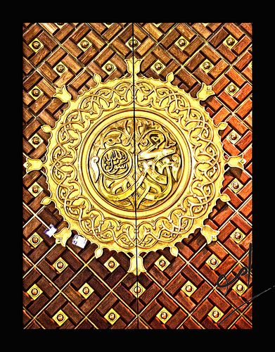 Arabesque jali of masjid-e-nabvi door by -Amoo- via Flickr  sc 1 st  Pinterest & Arabesque jali of masjid-e-nabvi door by -Amoo- via Flickr | Jali ...