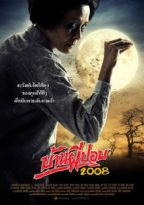 congo full movie in hindi 480p download