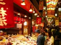 Nishiki Market, Kyoto, Japan. It is like heaven to me since I LOVE eating. You will see yummy foods and Kyoyasai (Veggies that are made in Kyoto/京野菜) and classic Kyoto people who sell foods there. Just so fun street!