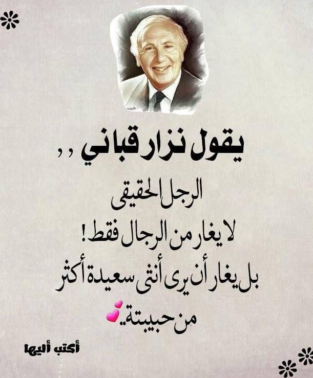 الله عليك Love Smile Quotes Words Quotes Mood Quotes