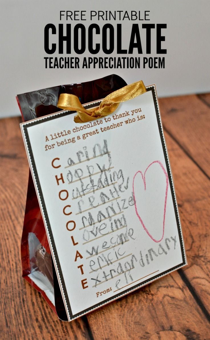 Teacher Appreciation Gift Free Printable Tag For