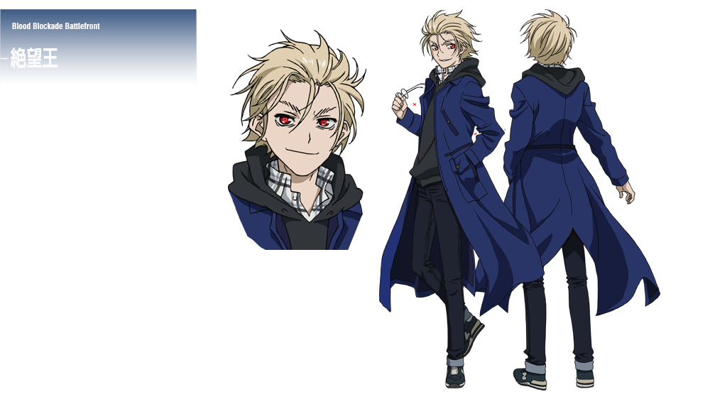 Anime Boy Character Design : Top great anime cyborg characters myanimelist