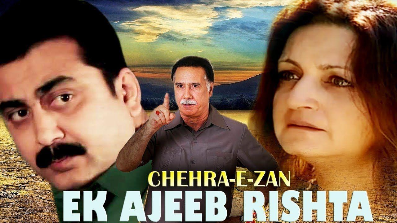 Chehra E Zan Ek Ajeeb Rishta Latest Pakistani Telefilm