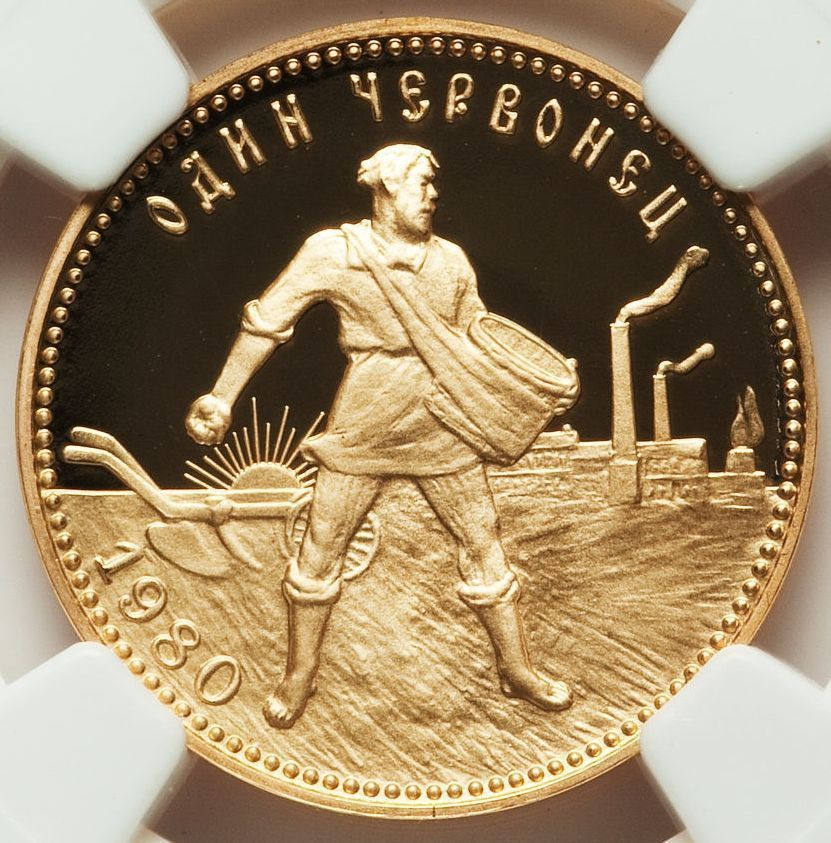 Russian Money 70 S