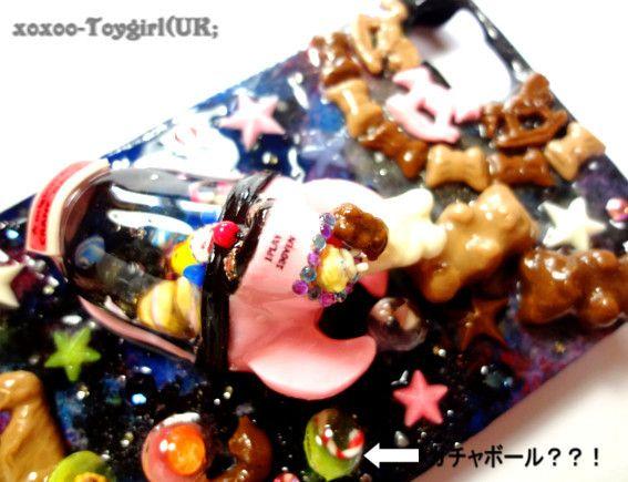 xoxoo-Toygirl(UK:のブログ
