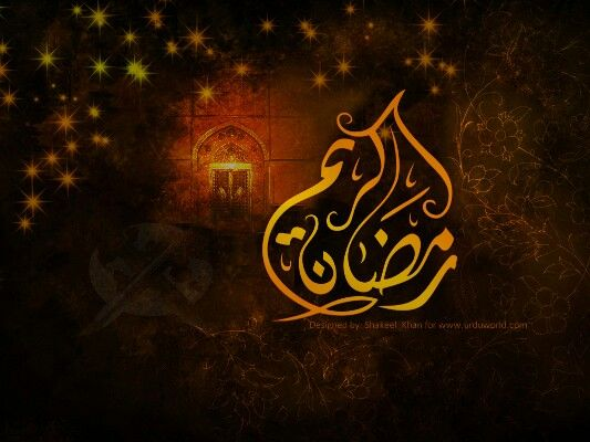 Pin By No0n On رمضان Ramadan Wallpaper Hd Ramadan Cards Ramadan Kareem