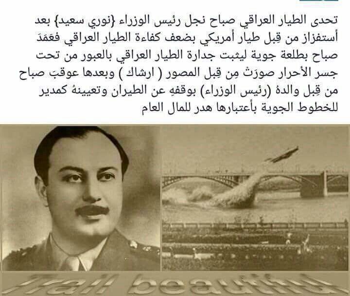 Pin By Yasa Hasanpour On History Of Kurdestan: Baghdad Iraq, Baghdad, History