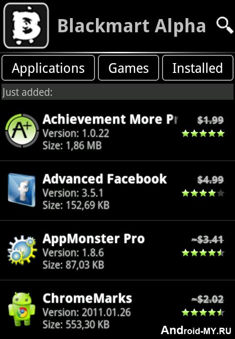 blackmart v0 99 pour android