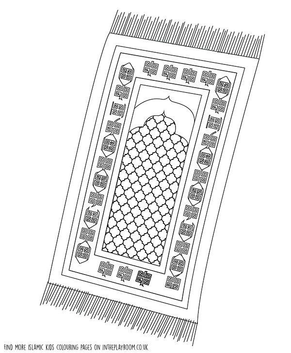 Prayer mat colouring page for kids ramadan mubarak for Carpet coloring pages