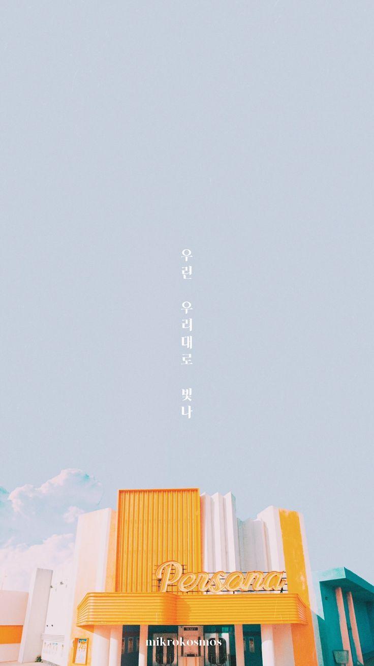 Mikrokosmos Bts Mikrokosmos Lyric Wallpaper Bts Lyric Mikrokosmos Wallpaper Bts Wallpaper Lyrics Bts Wallpaper Korea Wallpaper