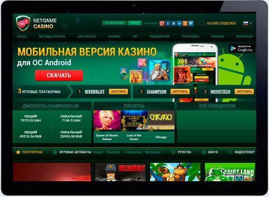 онлайн америки лучшие казино