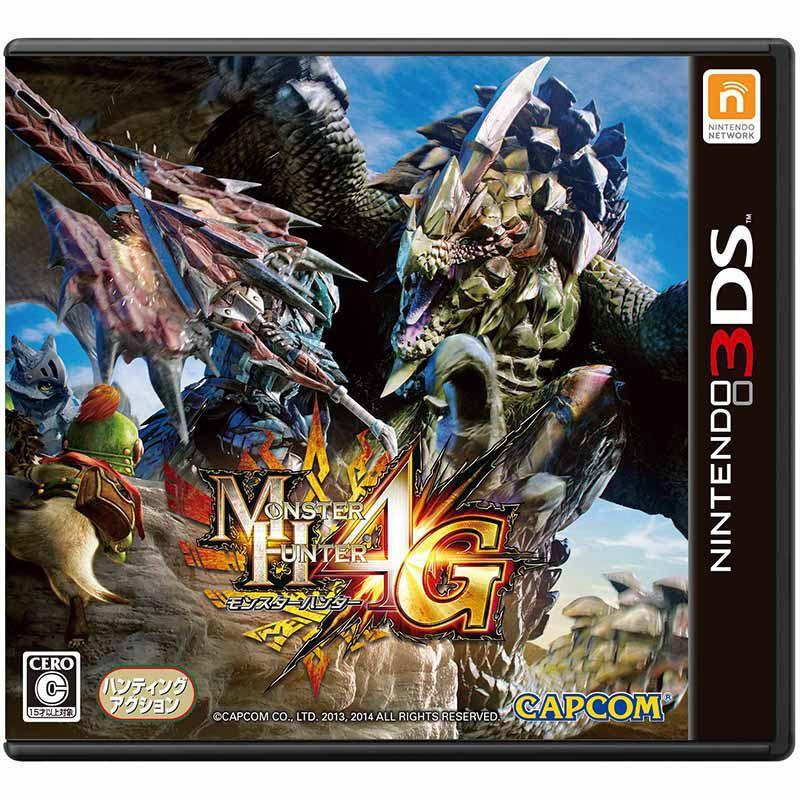 Monster Hunter4g Japan Import Monster Hunter 4 Ultimate Monster Hunter Nintendo 3ds