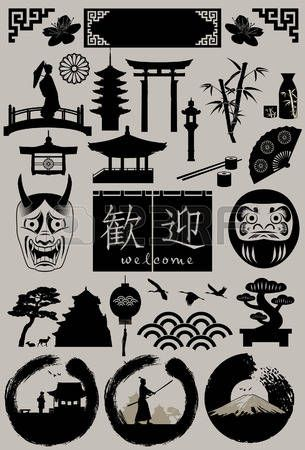 japonais jeu de symboles japonais vecteur pinterest vecteur jeux de et japonais. Black Bedroom Furniture Sets. Home Design Ideas