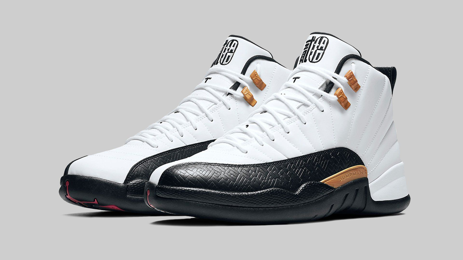 Air Jordan 12 CNY Chinese New Year Release Date. This Reflective Air Jordan  12 is a