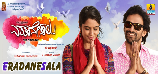 Ssukh kannada movie download utorrent free