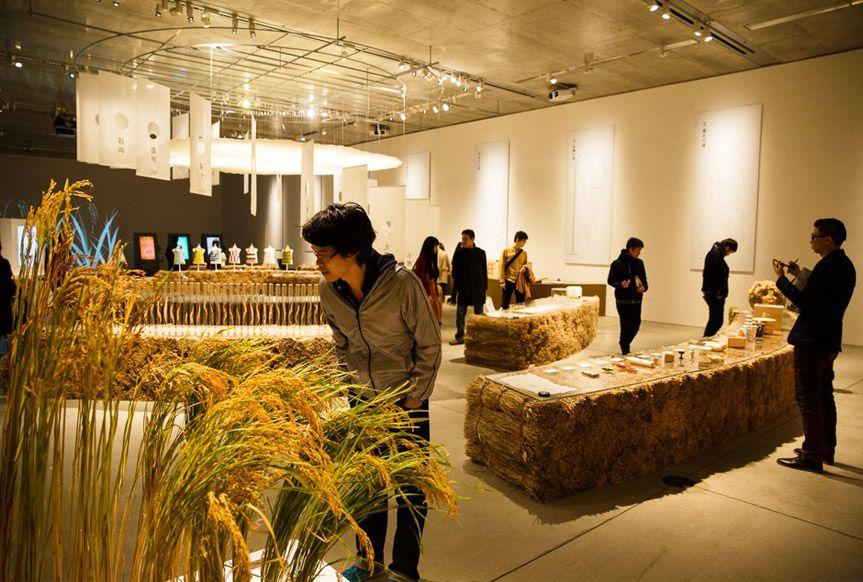 21_21 Design Sight - KOME: The Art of Rice