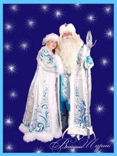 Novyj God Ded Moroz Snegurochka Kostyumy Santa Claus Disney Disney Characters